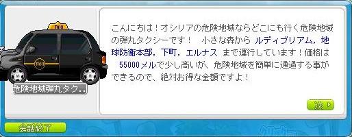 c0084904_1111238.jpg