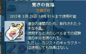 c0084904_1183559.jpg