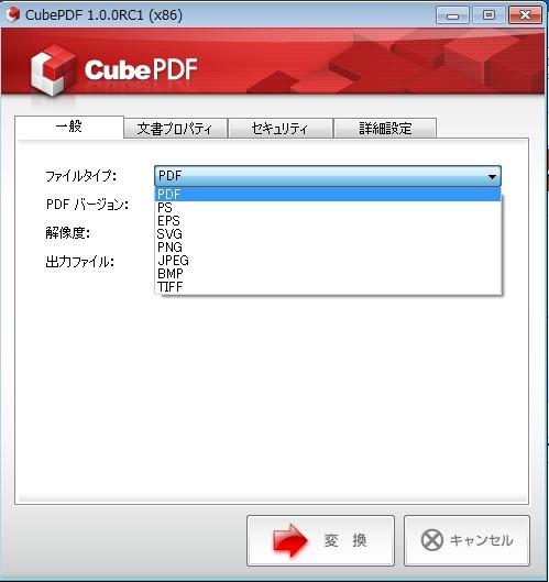 c0240934_22154377.jpg