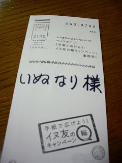 e0002466_2001078.jpg