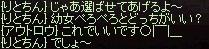 a0201367_22575050.jpg