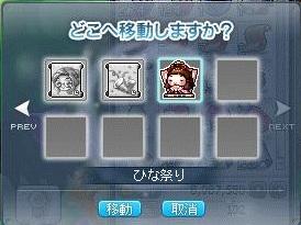 c0084904_16311298.jpg