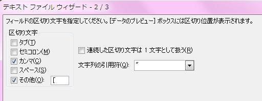 a0030830_21222589.jpg