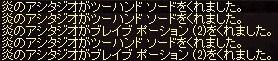 a0201367_2017020.jpg