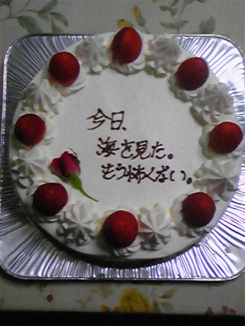 Permalink to 誕生 日 メッセージ 面白い
