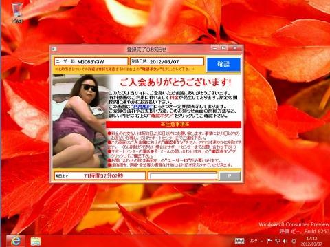 c0240934_238044.jpg