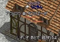 a0201367_3521561.jpg
