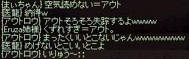a0201367_3411169.jpg