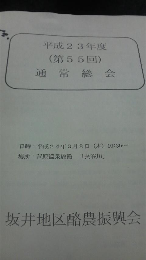 e0063268_9244731.jpg