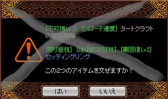 a0157425_20281181.jpg