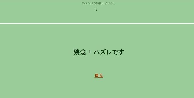 a0245838_2243466.jpg