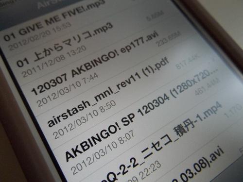 a0002177_1123612.jpg