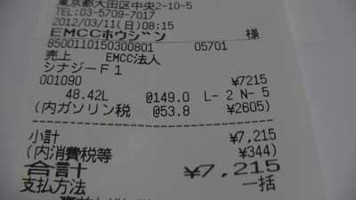a0065010_18175952.jpg