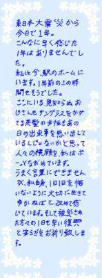 c0104774_14454644.jpg