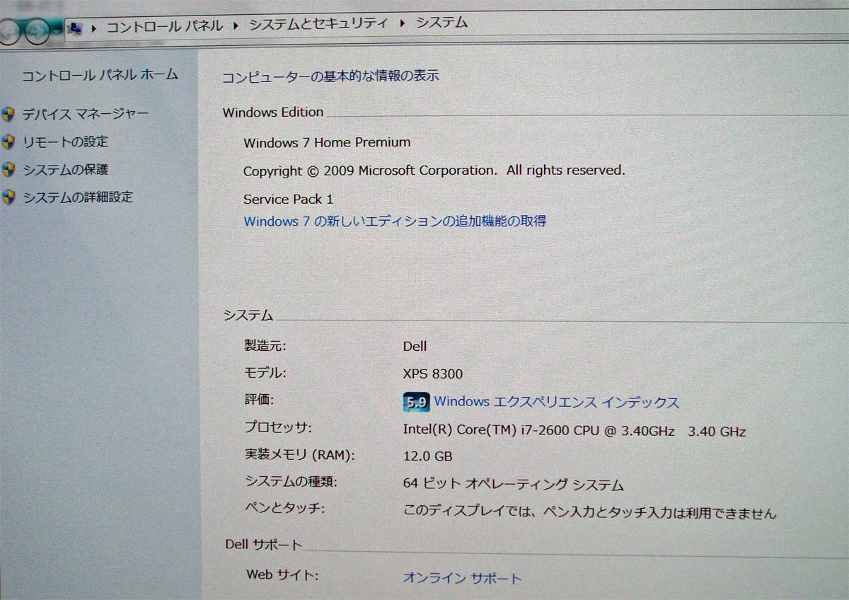 a0247511_20121029.jpg