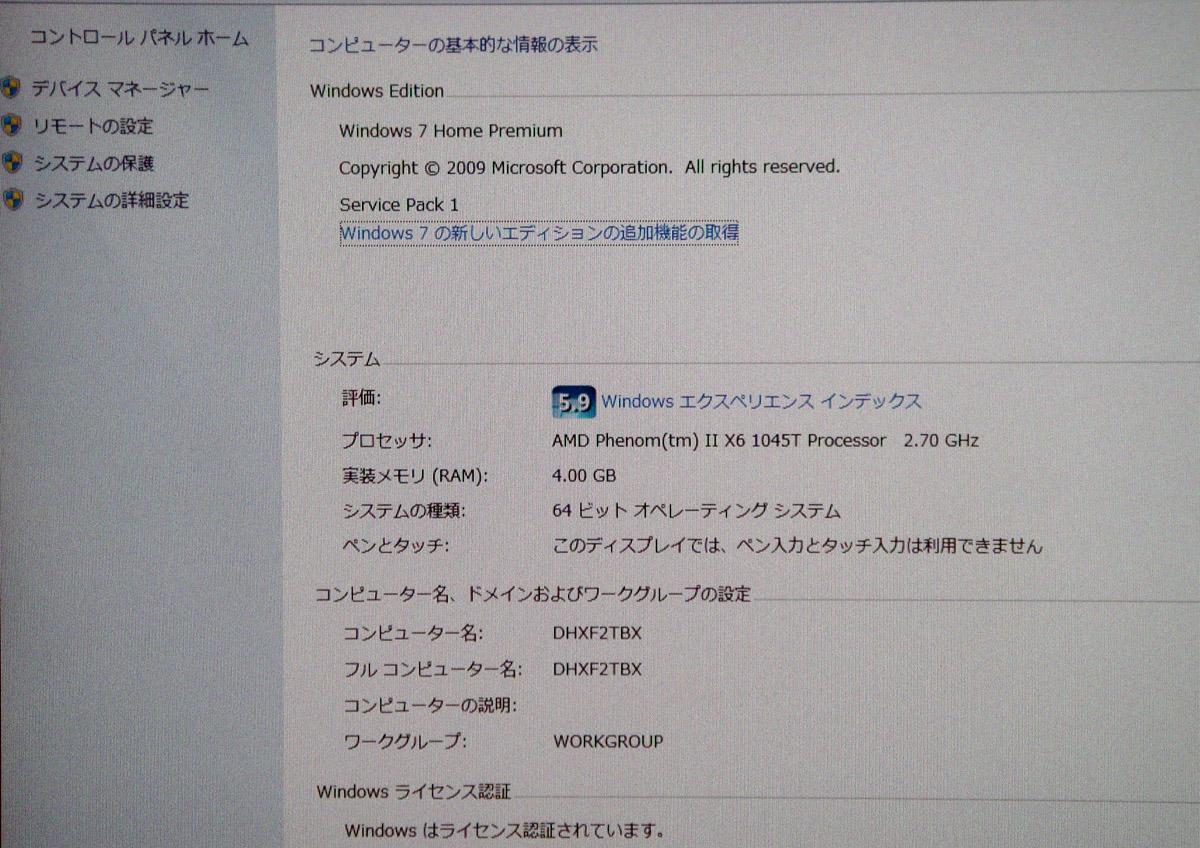 a0247511_2012416.jpg