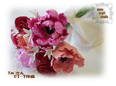 c0169414_20105177.jpg