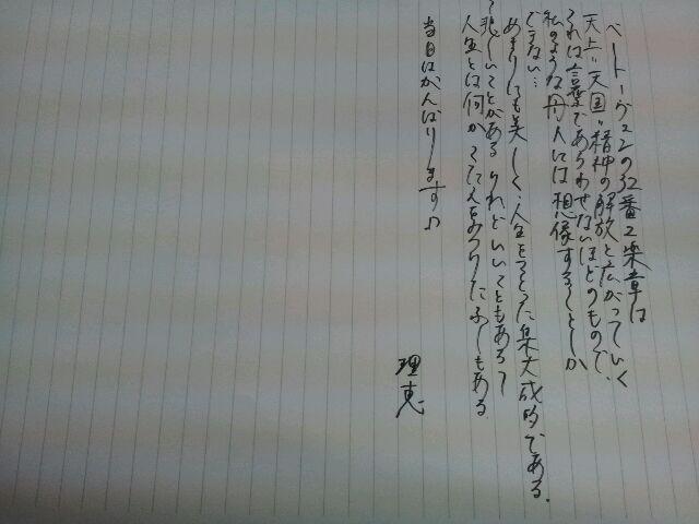 c0113713_0411488.jpg