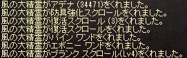a0201367_2422964.jpg