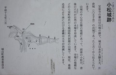 a0216086_1861749.jpg