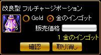 c0081097_200038.jpg