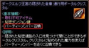c0081097_2012780.jpg