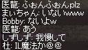 a0201367_11543366.jpg