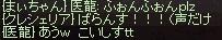 a0201367_11553627.jpg