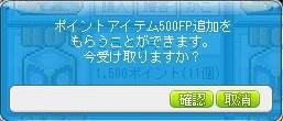 c0084904_8432861.jpg