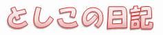 "Blog-Design"""