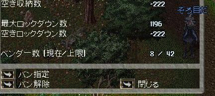e0086286_23473810.jpg
