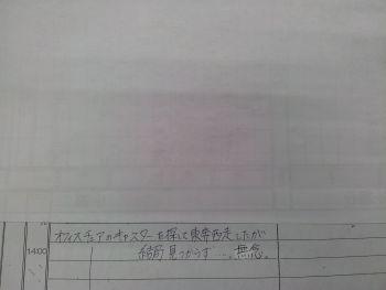 c0162212_15492211.jpg