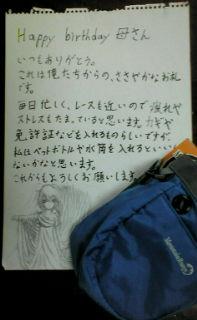 e0060919_724328.jpg