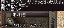 a0201367_10433852.jpg