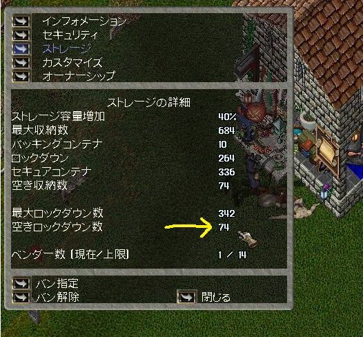 e0068900_284895.jpg