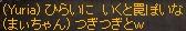a0201367_10503537.jpg