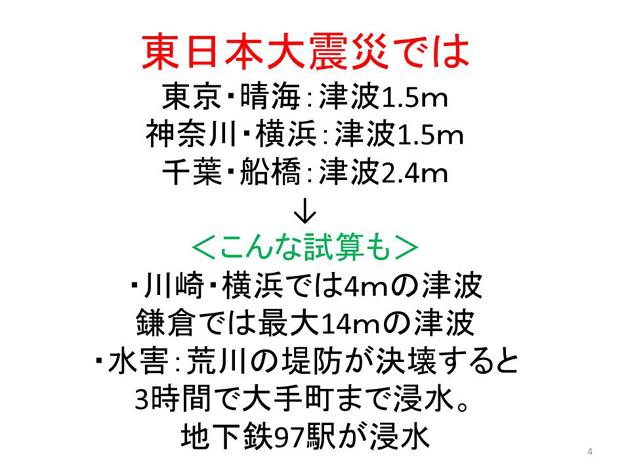 e0171573_06548.jpg