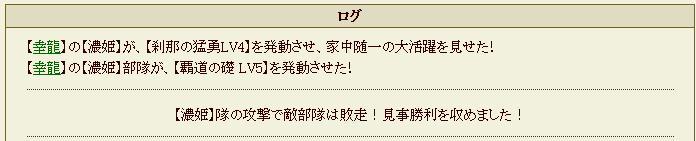 a0250441_13413574.jpg