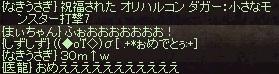 a0201367_2415545.jpg