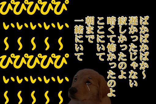 e0072606_02495.jpg