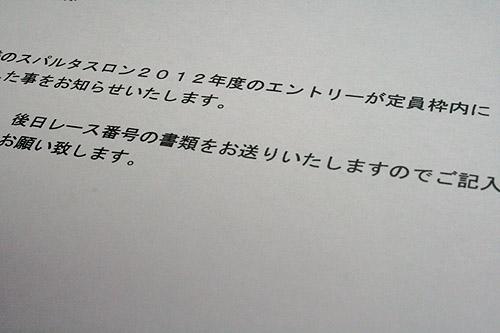 e0153022_19432258.jpg