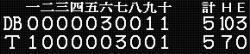 a0036270_2231949.jpg