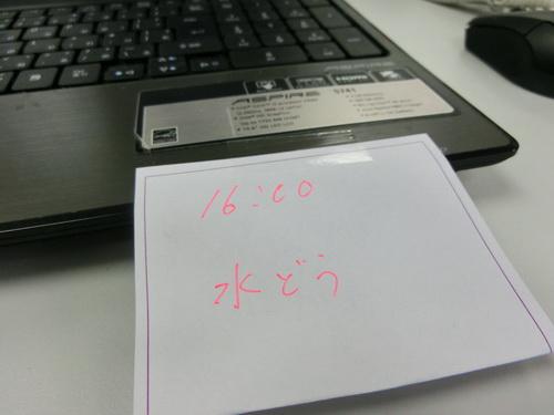 a0002177_1727241.jpg