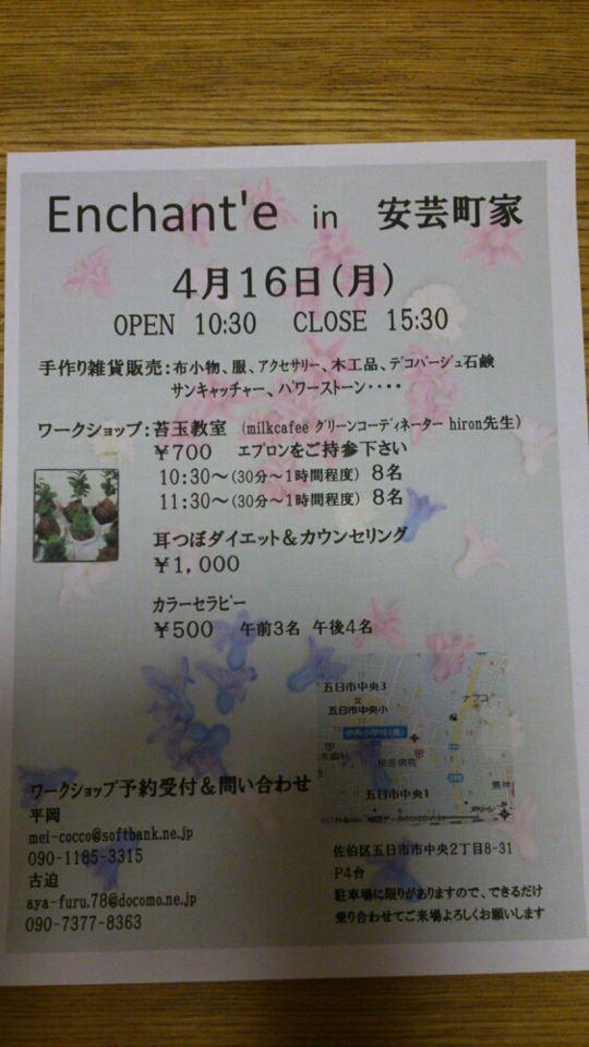 c0141950_7255826.jpg