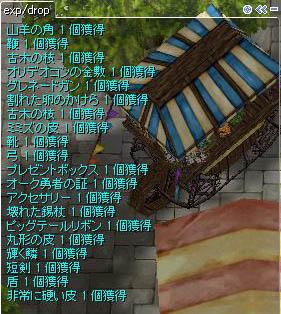 c0069371_13562084.jpg