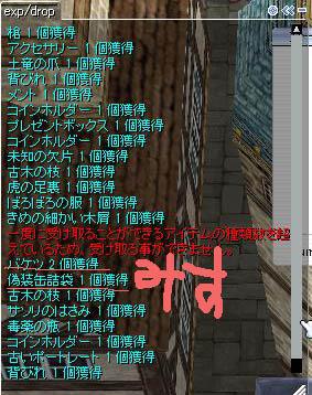 c0069371_0152196.jpg