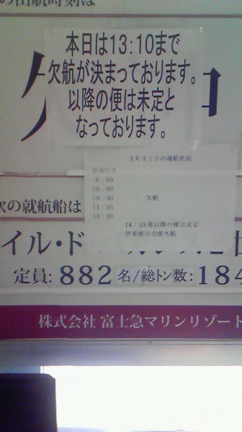 c0198263_2130401.jpg