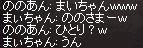 a0201367_2138508.jpg