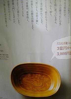 e0225164_8595385.jpg