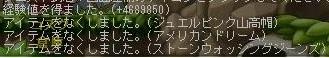 c0084904_1729825.jpg